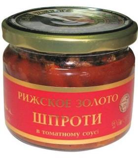 Sprotid tomatikastmes 250gr