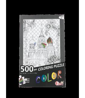 Pusle värvitav Kirik 500-osa