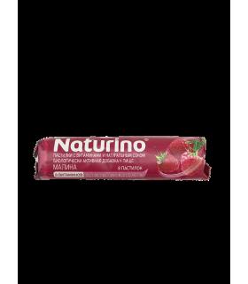 Kommid Naturino vitamiinidega 33,5g