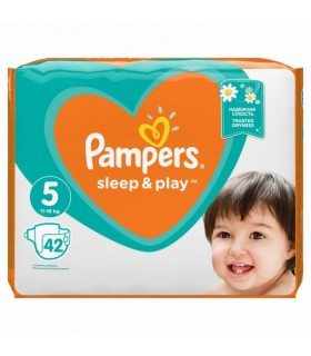 Mähkmed PAMPERS S5 42tk